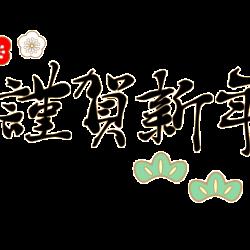 s_sozai_image_100719